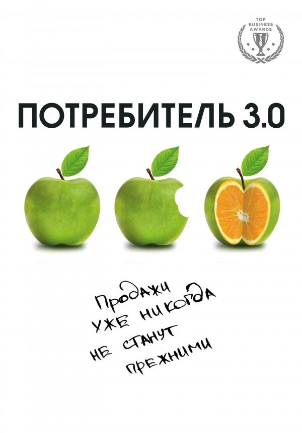 rus_cover1.jpg